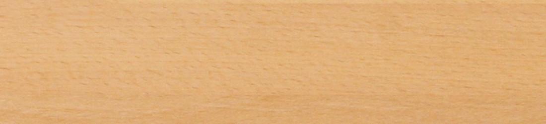 uploads/2014/02/cropped beech wood texture background header.jpg